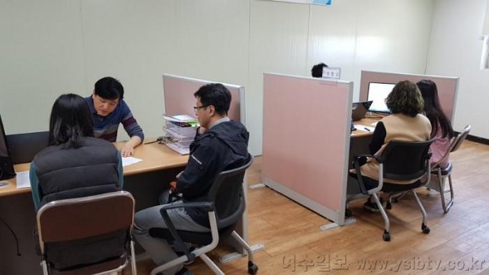 5. 여수시, '고등학생 대입 진학상담' 4월 참여자 모집.jpg