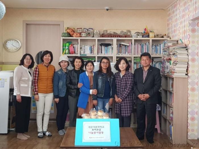 4. 여수시, 작은다문화학교 결혼이민여성 '빵 나눔' 봉사.jpg