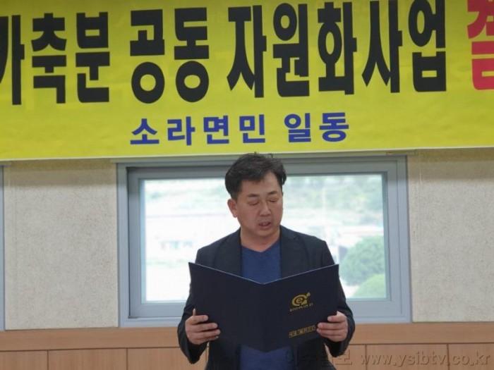 소라봉두 '똥공장' 주민들 3.jpg