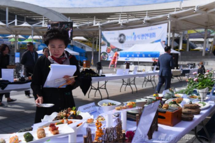 수산물 소비 촉진과 지역경제 활성화를 도모.png