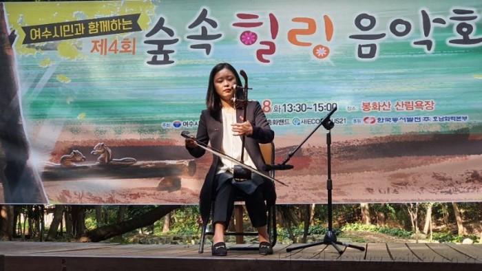 '제4회 숲속힐링음악회' ... 무장애나눔길에서 음악회 개4.jpg