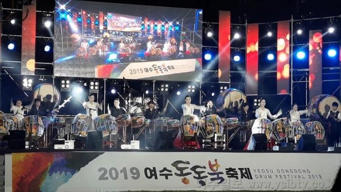 동동북축제.jpg
