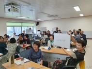 [포맷변환]찾아가서 진행하는 영어과 연수! 수업혁신 열기 가득 가득!.jpg