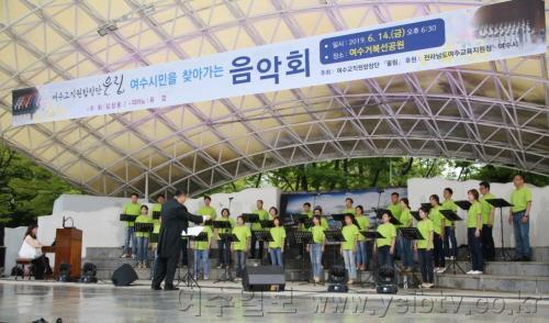 [크기변환]여수교직원합창단 '울림' 정기공연 '훨훨 날아요'2.jpg