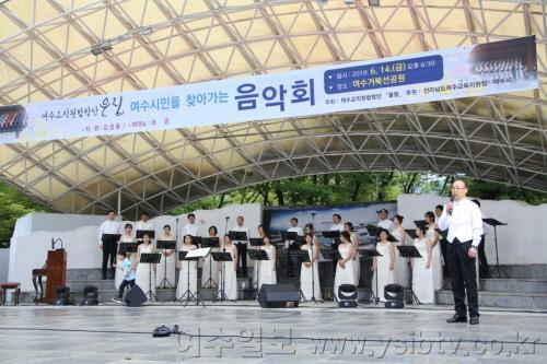 [크기변환]여수교직원합창단 '울림' 정기공연 '훨훨 날아요'3.jpg