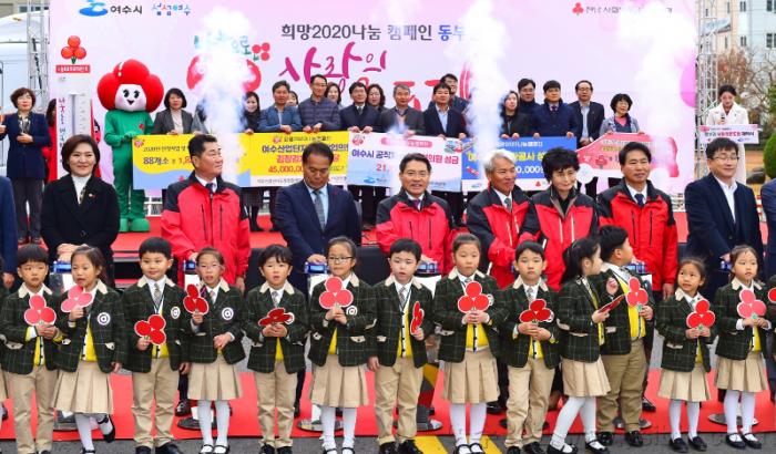 희망 2020 나눔 캠페인... '사랑의 행복 온도탑'.png