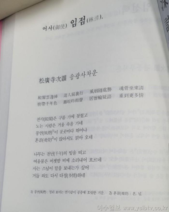 장만채 책.jpg
