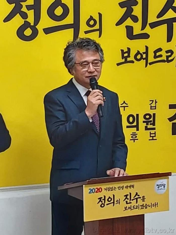 [크기변환]김진수2.jpg