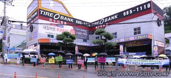 5-1. 여수시, COP28 남해안남중권 유치 거리 캠페인 전개.jpg