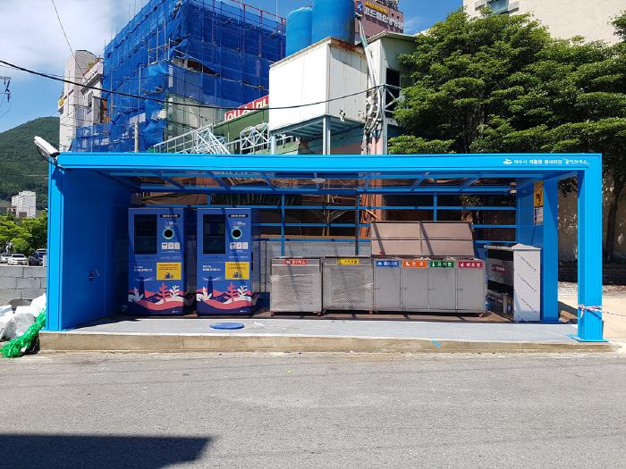 여수시,  폐기물 불법투기가 줄어들 재활용 동네마당 '클린하우스'