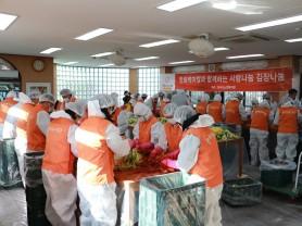 한화케미칼(주) 여수공장 '사랑의 나눔 김장大축제'