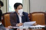 주철현 의원 '여수 금오도권 연도교 건설용역 착수 환영'