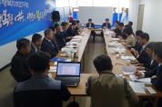 민주당 여수지역委…산단유해물질불법배출특위 '구성'