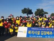 여수21세기 로타리클럽 김장배추 전달봉사