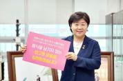 서영교 국회의원, '사람 살리는 그린리더의 길' COP28남해안.남중권 유치지지 선언