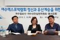 <특별 좌담회> -여수박람회장 민간매각에 대한 논란