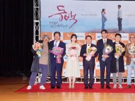 여수시, 관광 웹 드라마 '동백' 시사회 '성황'