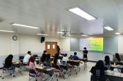 전라남도국제교육원, 중등영어교사 6개월 심화연수 수료식
