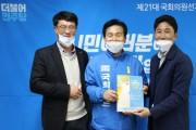 더민주 주철현 후보, 사회복지사 처우개선 '약속'