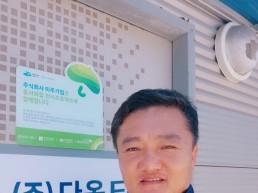 <초대석>-김성은