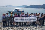 여수시의회, 한국전쟁기 미군폭격 민간인 학살 명예회복 토론회 개최