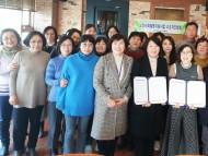 여수시니어클럽, 여수지역아동센터연합회와 업무협약 체결