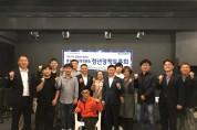 청년이 말하는 청년정책토론회 개최