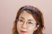 송정현 미용장의 <머리카락 이야기>-6
