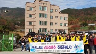 여수21세기로타리클럽 복지시설에 김장배추 전달봉사