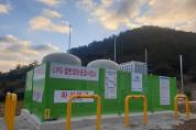 여수시 남면 역포마을, LPG배관망 사업 완료 1월 말 공급