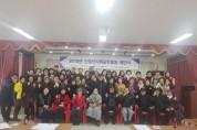 쌍봉종합사회복지관, 2020년 신중년 사회공헌활동지원사업