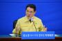 권오봉 여수시장, 여수 제2의 도약 위해 후반기 시정 운영 방향 밝혀
