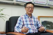 초대석 - 전남대학교 수산해양대학 최상덕 학장