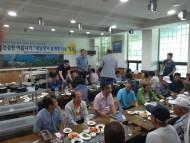 한국동서발전(주) 호남화력본부, 소통과 나눔의 온정
