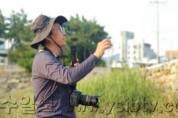 한해광의 해양바라기-2019여자만 이야기, '여자만이 생태관광지가 되려면'