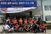 영호남 청년단체들, 전남 구례군 찾아 수해복구 봉사활동