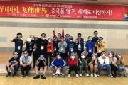 2019 전라남도 중국어체험캠프 시작