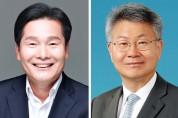 주철현.김회재 당선인, '여수산단, 산업단지 대개조 지역 선정' 환영