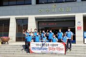 여수시청공무원노동조합, 별관 증축 촉구 위한 1인 시위 돌입하겠다