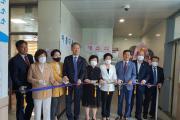 여서동주민자치위원회, '아름다운 나눔&장터' 개소식