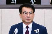 기고문 - 제 28차 UN 기후변화협약 당사국총회유치, 남해안 화합의 원동력!