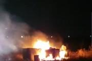 호루라기 -  폐기물 무단투기에 불까지 질러대는 나쁜*를 잡아라!