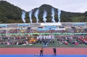 '소통과 화합'…'여수시민의 날' 화려한 개막