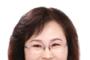 강정희 도의원,'성인지예산제도 실효성 향상 조례'통과