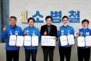 더민주 전남동부 후보-이낙연, 지역발전 공동 공약 '협약'