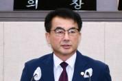 """여수시의회 강재헌 의원 """"박물관 위치, 공원 미관개선 중점 둬야"""""""