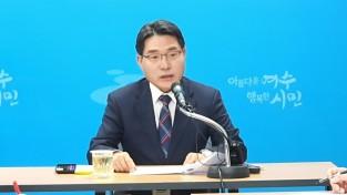 권오봉 여수시장, '국립해양기상과학관 건립 시민 청원' 답변