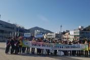 '클린 코리아 캠페인' 아름다운 여수 가꾸기 시민운동 캠페인~