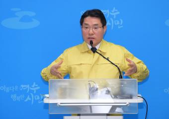권오봉 여수시장, 코로나19  선제적 대응에 총력  대처