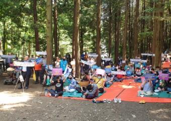 인간과 자연이 공존하는 기후보호 도시 여수를 위한 '제5회 숲속힐링음악회' 개최